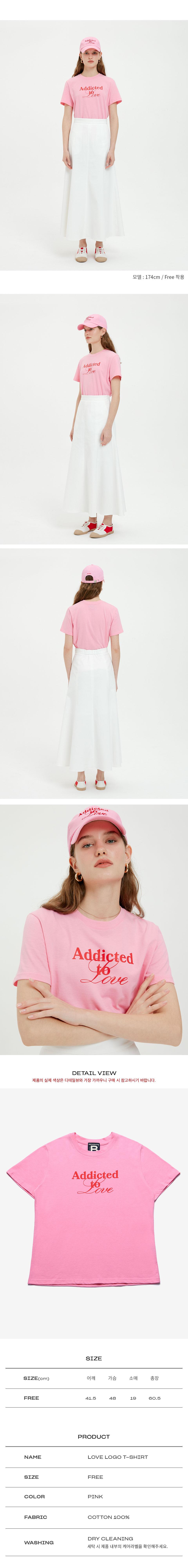 벤시몽(BENSIMON) LOVE LOGO T-SHIRTS - PINK